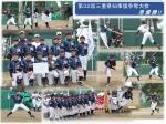 メジャー 第32回三重県知事旗争奪大会 準優勝