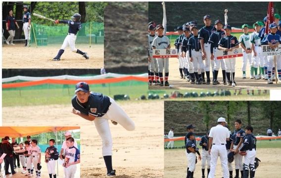 第9回ハトマーク杯争奪リトルリーグ野球金沢大会 第3位!